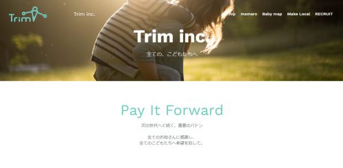trim inc. Homepage