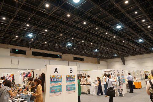 横浜女性起業家COLLECTION2018 会場写真
