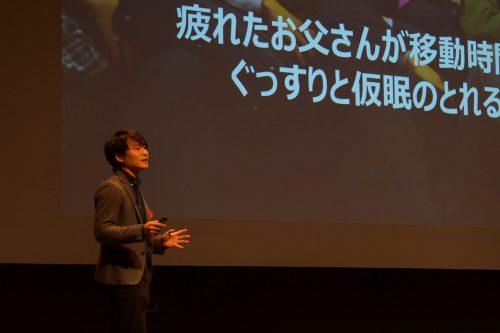 水野 勇望氏(東京理科大学 工学部 経営工学科)の写真