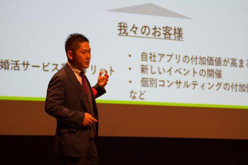 脇坂 健一郎氏の写真