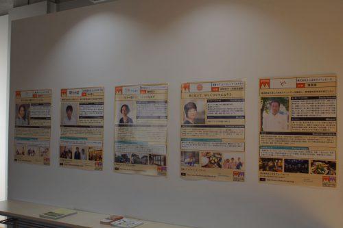 ヨコハマ・イノベーションスクラム・プログラム 成果発表会の会場壁面