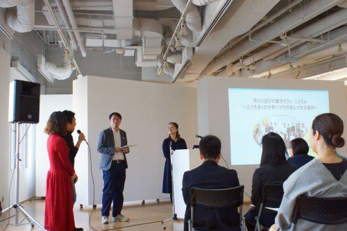 ヨコハマ・イノベーションスクラム・プログラム 成果発表会 発表者1