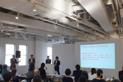 ヨコハマ・イノベーションスクラム・プログラム 成果発表会 発表者2