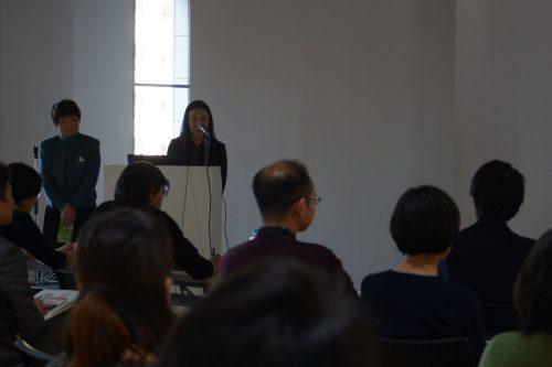 ヨコハマ・イノベーションスクラム・プログラム 成果発表会 発表者4