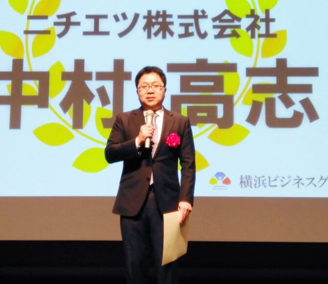 【レポート】横浜ビジネスグランプリ2020 THE FINAL