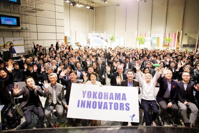 『イノベーション都市・横浜』宣言