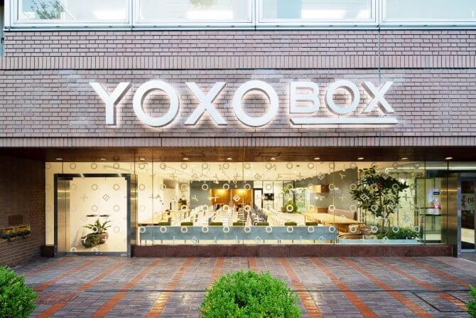 YOXO BOX外観