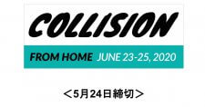 【締切5/24】Collision from Home 2020