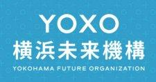【会員募集】イノベーション都市・横浜を推進!「横浜未来機構」発足