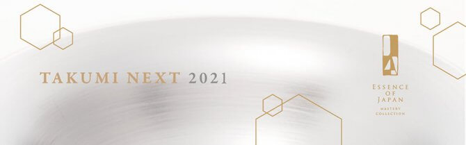 【締切5/7】TAKUMI NEXT 2021 ~海外におけるEC販売・プロモーション支援プログラム~