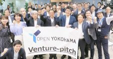 【締切6/20】「第18回横浜ベンチャーピッチ」登壇企業募集
