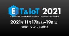 【締切7/9】ET/IoT 2021「横浜パビリオン」出展企業を募集中!~御社の「組込み製品・技術」「IT・IoTサービス」等をPRしませんか?~